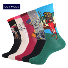 OUR MODE women retro abstract oil painting art long cotton socks female patterns socks ladies funny socks s51