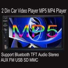 Ruso 2 Din Car Stereo Radio Reproductor de 7 pulgadas HD en la Pantalla Táctil de la Rociada del Coche Del Bluetooth del Jugador de la Ayuda FM/MP5/USB/AUX Coche electrónica