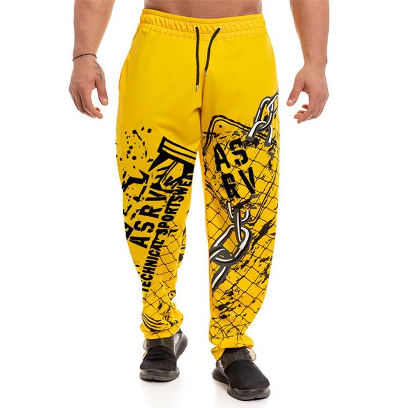 Streetwear Men's Splice Joggers Pants Fashion Men Casual Cargo Pant Trousers High Street Elastic Waist Harem Pant Men