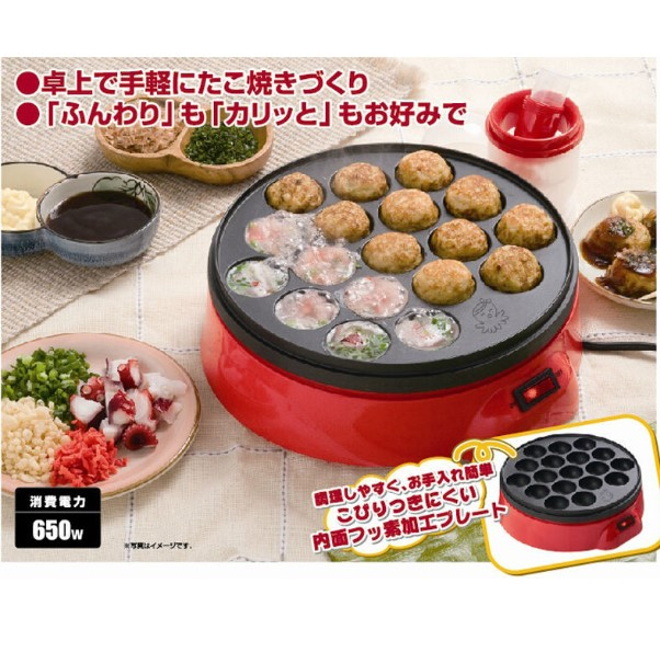 Household Takoyaki Meatball Maker Grill Plate 18 Small Takoyaki Machine Non stick Electric Grill Pan Cooker with 18 Molds цена