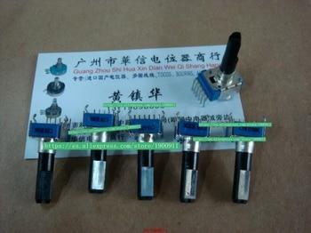 5unids/lote CTR 142, potenciómetro doble Vertical, 6 pies, B10K B50K C100K, longitud del mango 23MMF