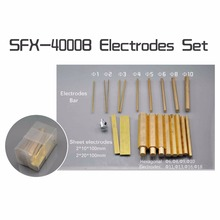Electrodes Set for EDM-8C SFX-4000B Portable EDM broken taps remover