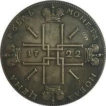 1722 копия Российской рублевой монеты