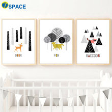 Dieren Geometrie Herten Vos Wasbeer Forest Wall Art Canvas Schilderij Nordic Posters En Prints Decoratie Foto Kinderkamer Decor(China)