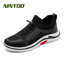 NINYOO Sport Fashion Brand Summer Sneakers Mesh Casual Shoes Gray Men Hard-Wearing Breathable Light Soft Sock Outdoor Footwear