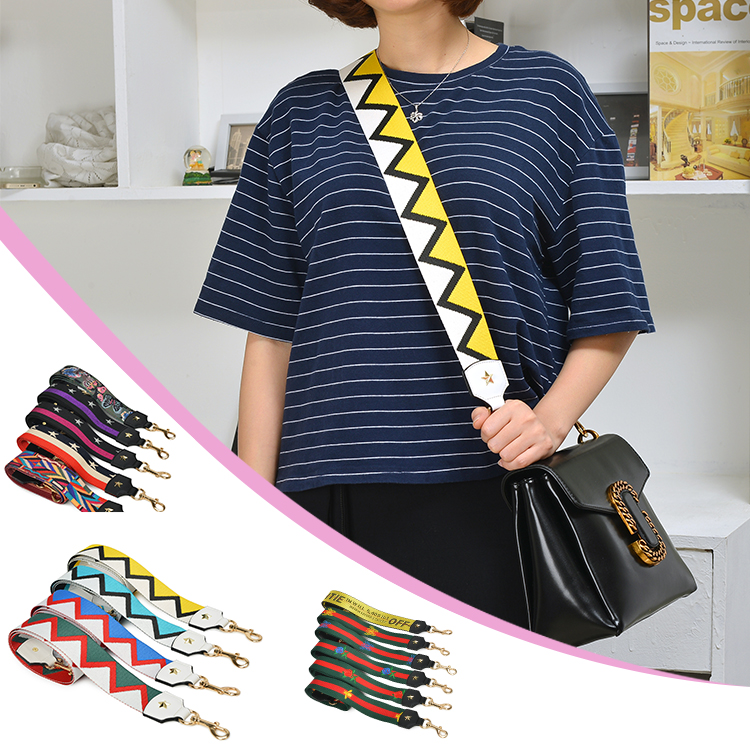 Wide Straps for Bags Embroidery Pattern Woven Shoulder Strap for Handbags Easy Holding Bag Strap Diy Accessorie 2018 new handbags strap classic design embroidery gold buckle canvas bag straps new trendy easy holding shoulder straps qn203