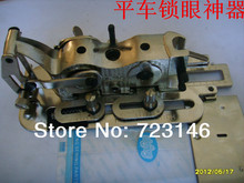 2014 Seconds Kill Real Made In China Industrial Sewing Machine Parts Presser Foot Ys-4455/ Iba10 / Buttonhole Attachment