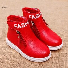 2018 spring and autumn and winter new children's shoes girls single boots boys short boots children's cotton shoes(China)