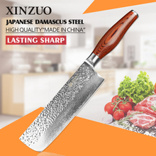 "XINZUO 7 "" chef knife 73 layer sharp Japanese Damascus steel kitchen knife senior vegetable/meat Color wood handle free shipping"
