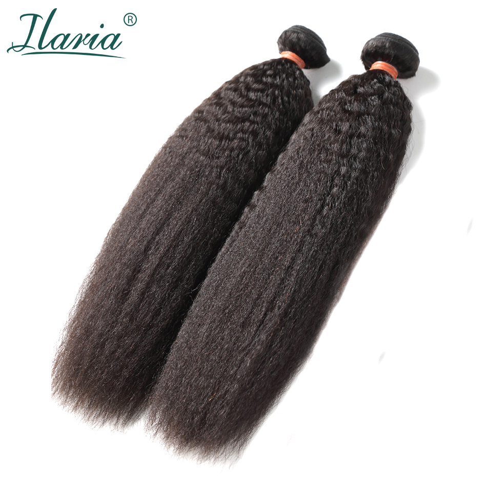 ILARIA HAIR Mink Brazilian Virgin Hair 2 Bundles Coarse Yaki Kinky Straight 10