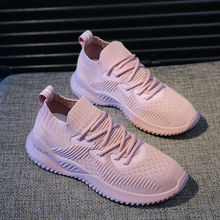 Ins spring new coconut shoes women's wild breathable knit shoes Korean students