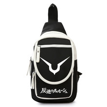 Code Geass Backpack #9