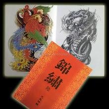 Оптовая продажа-Бесплатная Доставка JINXIU 6 Вспышка Татуировки Китай А4 Книга Эскиз 11 «Дракон и Феникс Китайский Стиль