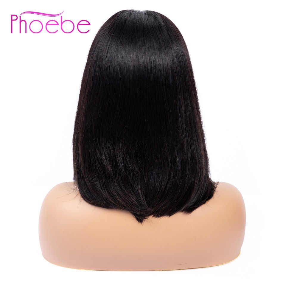 Phoebe 13*4 Bob Wigs มาเลเซียลูกไม้ด้านหน้าผมมนุษย์ Wigs สำหรับผู้หญิงสีดำธรรมชาติสี Remy ตรง wigs ด้านหน้าลูกไม้สั้น