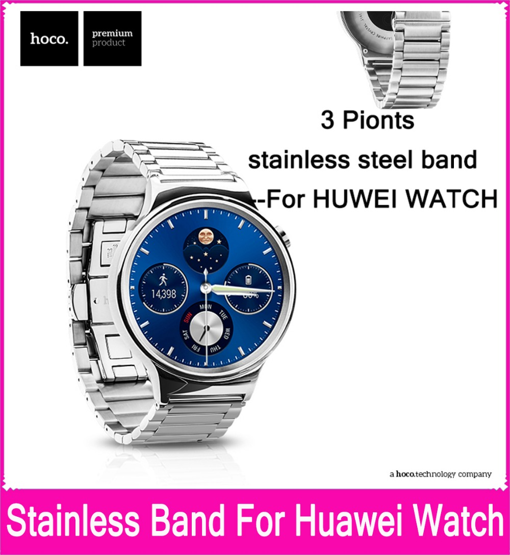 Hoco 2016 New Silver Black 20mm Link Bracelet Band For Huawei Watch Strap With 2 Connecting Rods And Beautiful Retail Package new and retail package for 73gb 10k