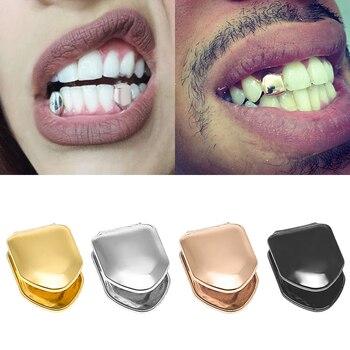 14k позолоченные хип-хоп ЗУБЫ Grillz Cap s верхняя или Нижняя решетка накладные зубы отбеливающая позолоченная маленькая крышка для одного зуба