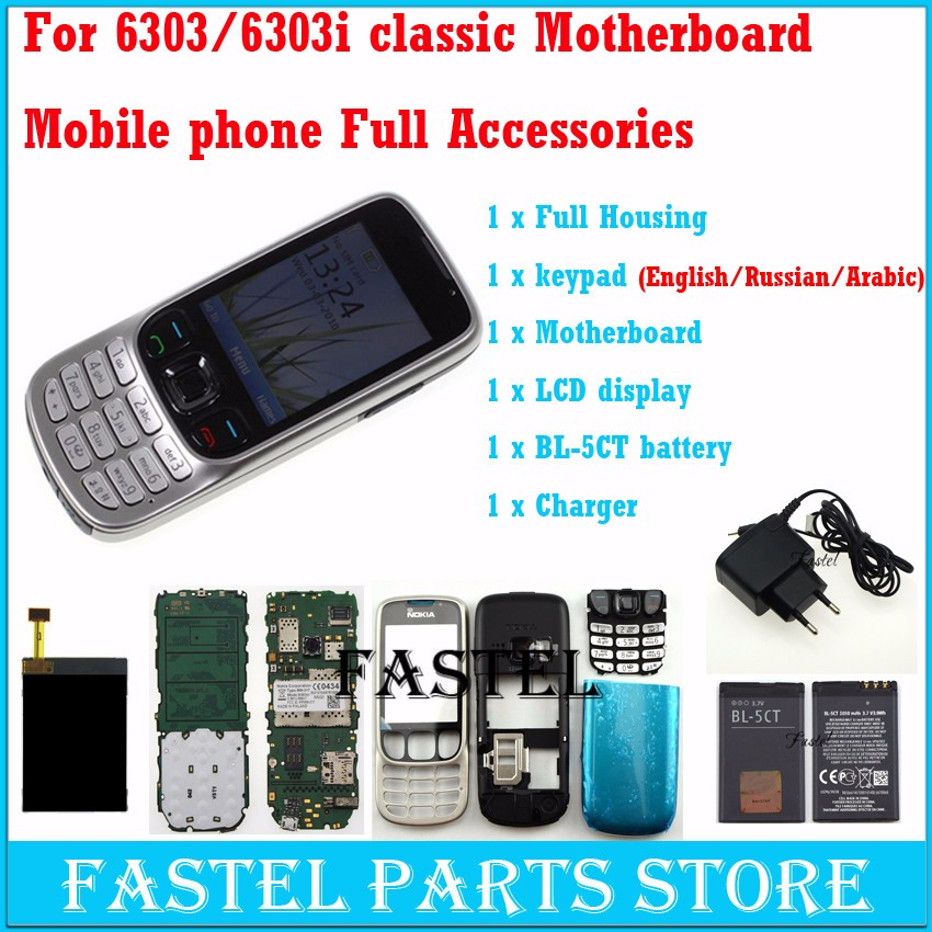 6303 mobile phone