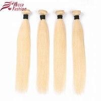 ドリーム美容ブラジルストレート髪バンドル織り1ピースブロンドフル613色非レミー100%人毛エクステンション10-28イン