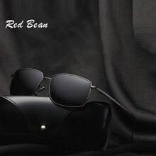 width-145 Memory Overall temple sunglasses men polarized retro square goggles UV400 male New Classic Designer oculos