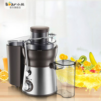 Bear Large Caliber High Speed Juicer Pressing Fresh Juicer 4 Cups 3 Blades Multi Blenders Baby Feeding Meat Grinders Food Mixer