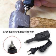 220 В электрическая гравировка резьба ручка плоттер машина для долбления советы на металл, дерево, стекло, пластик, керамика, камень поверхность