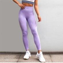 CHRLEISURE Women High Waist Push Up Leggings Hollow Fitness Leggins Workout Legging For Women Casual Jeggings 4Color