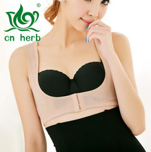 Cn Herb Anti hunchback, chest support, adult chest UP, corrective corset, corset, X model, underwear vest