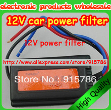 12V power filter to eliminate car filter audio noise electrical appliances audio the current sound problems_220x220 popular electric noise filter buy cheap electric noise filter lots car stereo noise suppressor wiring diagram at gsmportal.co