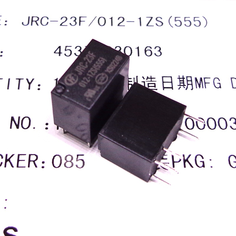 HF RELAY JRC HF 23F 005 012 024-1ZS(555) Brand new and original relay