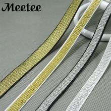 10Meters Gold Silver Nylon Webbings Fashion Elastic Band Ribbons Soft Belt Tension Webbing Waist Garment Craft