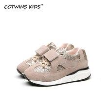 CCTWINS ENFANTS 2017 Printemps Automne Glitter Enfants Mode Chaussures Bébé Fille Rose Casual Espadrille Enfant Garçon Pu En Cuir Noir Formateur