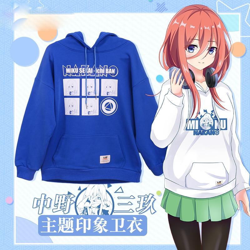 Anime Hoodie The Quintessential Quintuplets Go-Toubun no Hanayome Nakano Miku Cosplay Sweatshirt Fashion Casual Coat 2 Color