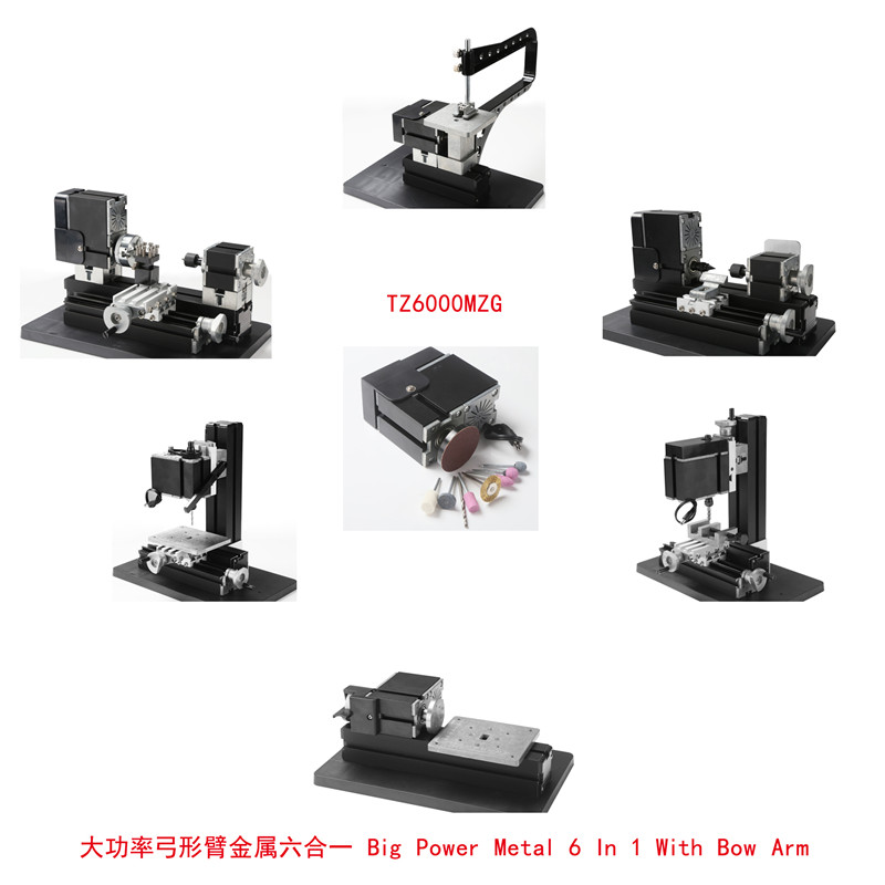 60W Big Power All-Metal 6 in 1 Mini Lathe ,Milling ,Drilling ,Wood Turning ,Jag Saw and Sanding Machine 6 in 1 mini lathe milling drilling wood turning jag saw