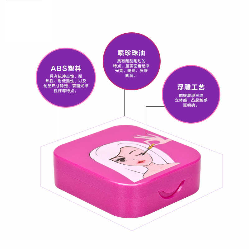 メイクアップアクリルアイまつげ主催ツールつけまつげ収納ボックスメイク化粧鏡ケース女性のため 5 ピース/ロット
