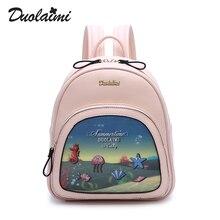 Duolaimi бренд 3D vision характер рисунок женщины мешки плеча известный дизайн школа стиль рюкзак твердые сумка студент рюкзак