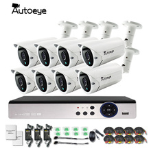 Autoeye 8CH AHD 5MP IMX326 Outdoor Waterproof  Surveillance Camera System AHD Camera Kit UTC Control Supported