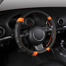 Microfiber Leather Steering Wheel Cover Universal 38cm