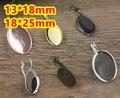 100pcs/Lot Cabochon 13*18mm,18*25mm Bronze/Gold/Silver/Black Copper Earring Crown ear hook cameo,earrings base setting stud