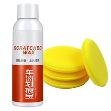 Automobile Car Care Polishing Wax Paint Liquid Scratches Removal Repair Tool 100ml