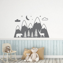 Mountains Woodland Baby Nursery With Animal Wall Sticker Vinyl Art Removable Poster Mural Beauty Kids Bedroom Stickers W11