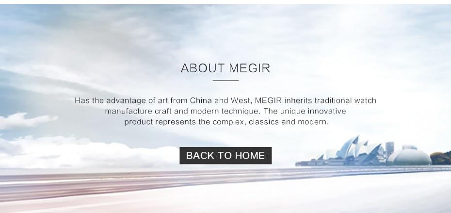 megir (7)