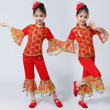 New Red Dance Wear Children Chinese Classical Dance Costumes Girl Fan Umbrella Yangko Dance Stage Performance Costume(China)