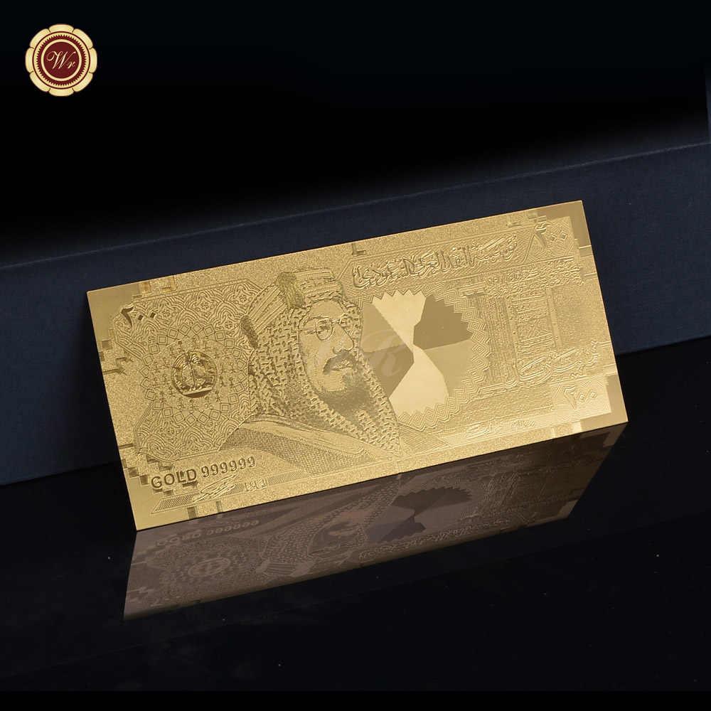SAUDI ARABIA Vàng Tiền Giấy 200 Riyals Tinh Khiết 999.9% 24 K Vàng Lá Mạ Tiền Giấy Cho Đám Cưới Và Giáng Sinh Trang Trí