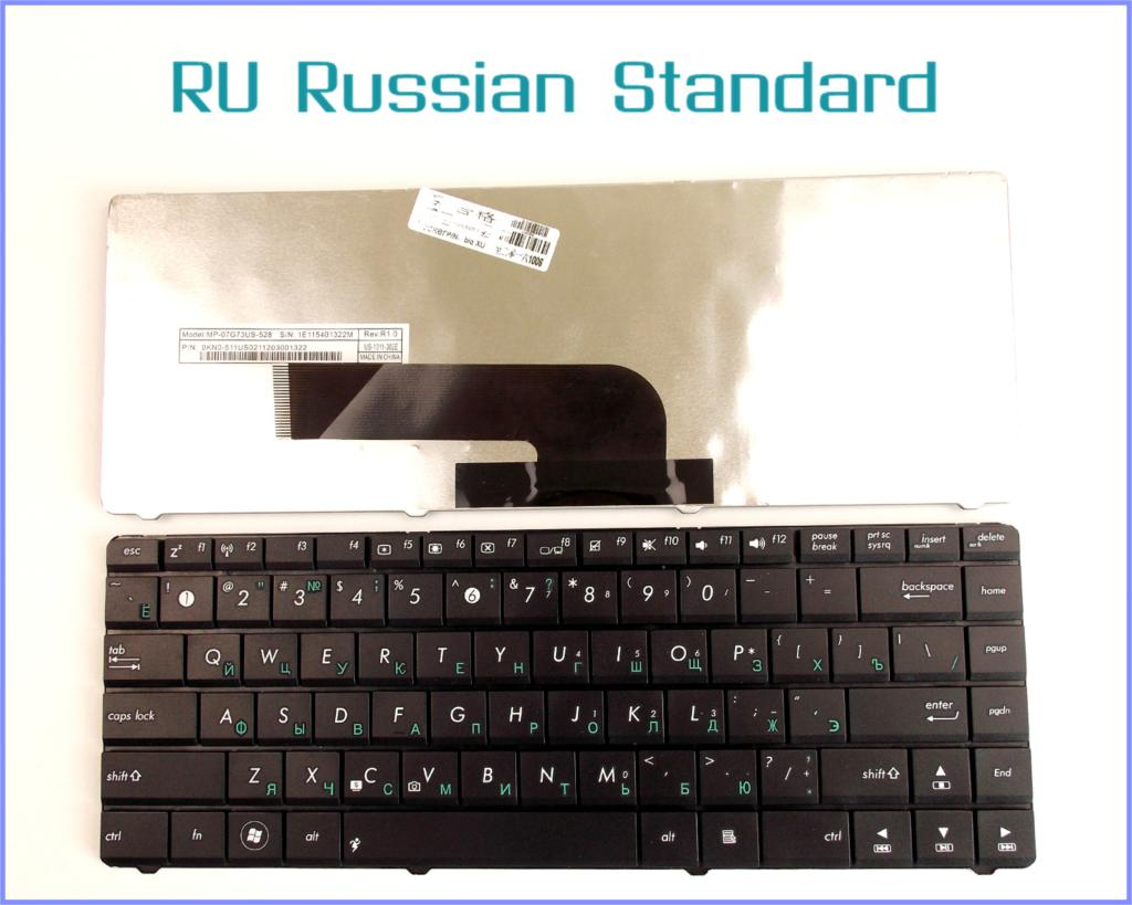 Russian RU Version Keyboard for ASUS K40 K40AB K40AN K40E K40IJ K40IN K40IL K40IP A41 A41ID A41IE A41IN Laptop