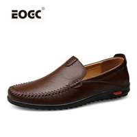 Genuine Leather Shoes Men Handmade Casual Men Flsts Shoes Slip On Leather Loafers Moccasins Driving Shoes