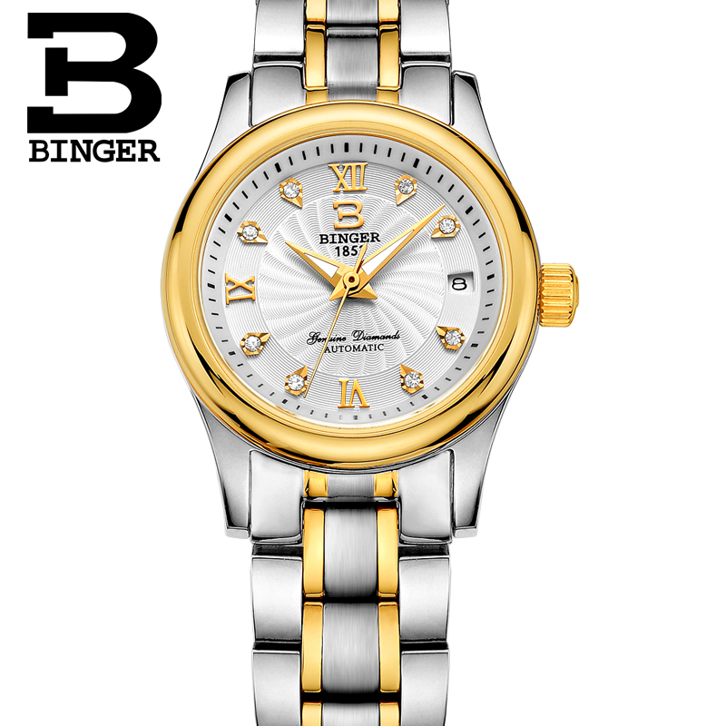 Man Woman Watch Couples Watches Lovers' Fashion Automatic Mechanical Watch Steel  BINGER Men's Business Dress Watch B-603L