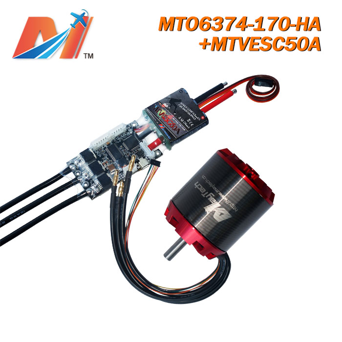 Maytech 6374 170KV Dual driver electric skateboard motor and SuperESC based on VESC vedder Pcb