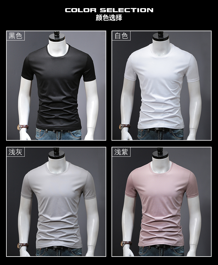 T-shirts Solid Color Man Casual camiseta homme t shirts Male Top Tees Summer (3)