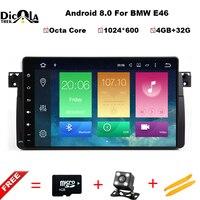 9 дюймов Octa core 4 + 32 г Android 8.0 автомобильный DVD для BMW E46 Радио мультимедиа E46 автомобиля m3 настройка Аксессуары Дополнительно 3G/4 г dab +