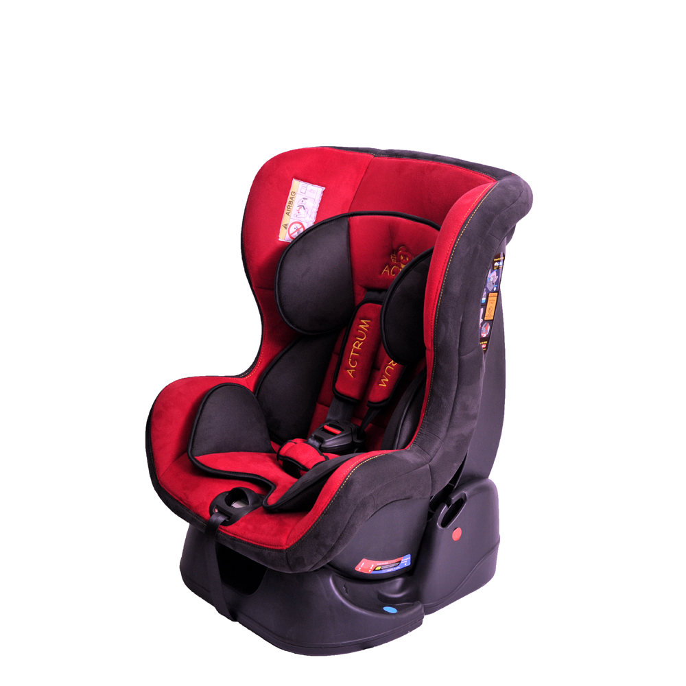 Child Car Safety Seats ACTRUM for girls and boys SATURN Baby seat Kids Children chair autocradle booster upholstered armchair chair brown finished leg wooden low seat contemporary lounge chair living room furniture reclining recliner